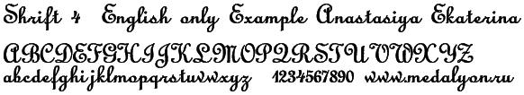 Шрифты для подвесок с именем и для гравировки